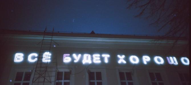 Беседа ВКонтакте м а й