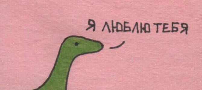 Беседа ВКонтакте БОТВА